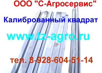 Шпоночный материалКвадрат стальной горячекатаный