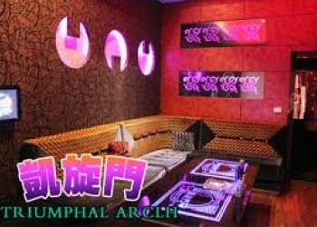 Высокооплачиваемая работа в ночном баре в Китае!