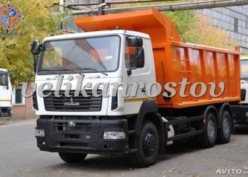 Самосвал 20 тонн, 20м3 МАЗ-6501В9-8420-000