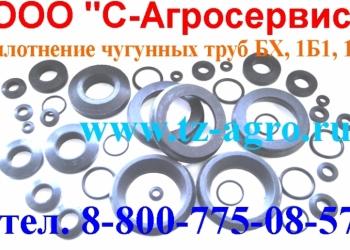 Кольца для чугунных трубопроводов