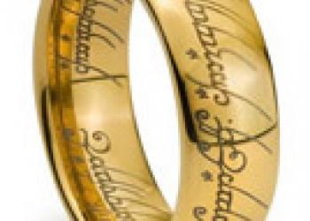 Кольцо Всевластия из Властелин колец