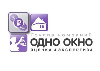 Независимая оценка и экспертиза в Павловском - Посаде
