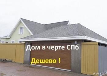 Продам коттедж в городе.