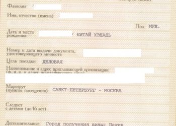 Поиск делового партнера в г. Петропавловск-Камчатский