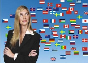 Профессиональный перевод текстов с разных языков