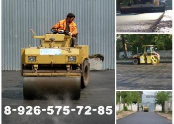 Асфальтирование Люберцы, ямочный ремонт, дорожное строительство
