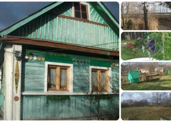Уютный дом в тихой деревне.120 км от МКАД Можайский район