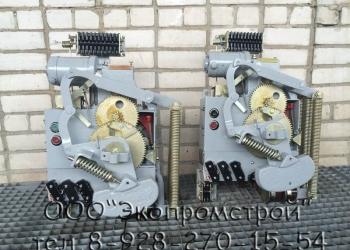 Продаю приводы ПП-67 привод ПП-67К из наличия
