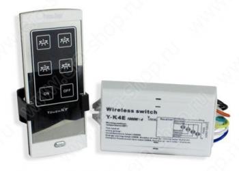 Беспроводной дистанционный выключатель света на 4 линии нагрузки (00064)