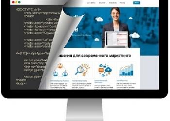 Готовый сайт, интернет-магазин
