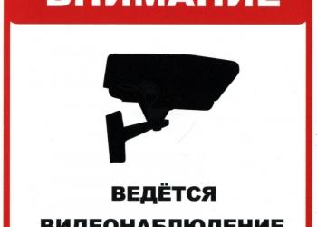 Видеонаблюдение в Орехово-Зуево