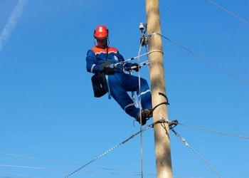 Электрические работы