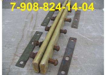 Изостык 1Р-50, 2Р-65. цп-478, цп-481,цп-450 типа Апатэк от 5140 руб. комп.