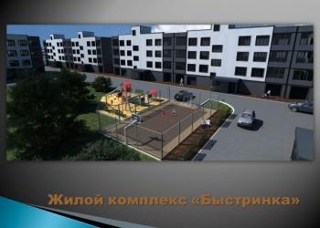 """Квартиры в ЖК """"Быстринка"""""""