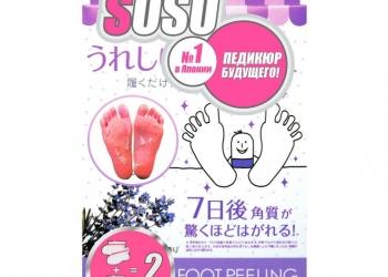 Носочки для педикюра Sosu 2 пары оптом