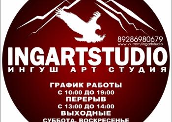 Профессиональная фото и видеосъемка в Ингушетии Фотограф Видеооператор