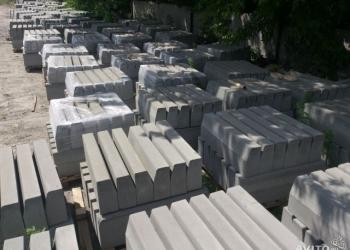 Бордюры, брусчатка, блоки стеновые (вибропресс)