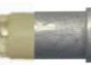 Светодиодные лампы СКЛ-24 от 60 руб.