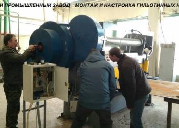 Ножницы гильотинные нк3418, стд9, н3121 капитальный ремонт, продаём после ремонт