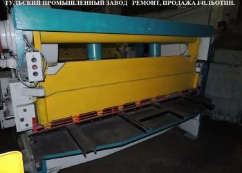 Ножницы гильотинные Н3118 6х2000мм после капитального ремонта. Ремонт гильотинн