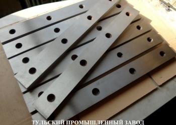 Ножи гильотинные изготовление по чертежам заказчика.
