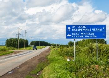 Зем.участки ИЖС Старые Ерыклы 2 км от Наб.Челнов
