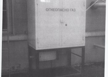 "газорегуляторный пункт шкафной ШРП ""ИТГАЗ-А/149-1-О"""