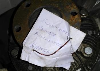 Продажа, Вентилятор КАМАЗ с вискомуфтой 660 м 18223-3