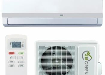 Сплит-система AIR-GREEN GRI/GRO-07 HG
