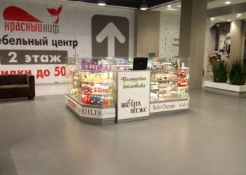 Магазин белорусской косметики Красногорск
