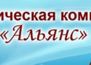 Налоговые споры в Омске