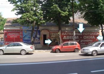 Аренда магазина 55 кв.м.