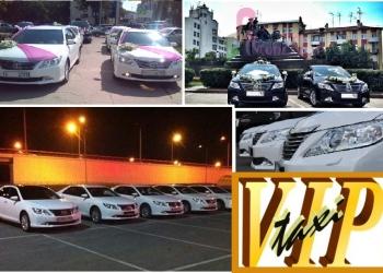 Бизнес такси VIP-КомфортToyota Camryработает в Самаре и Тольятти!