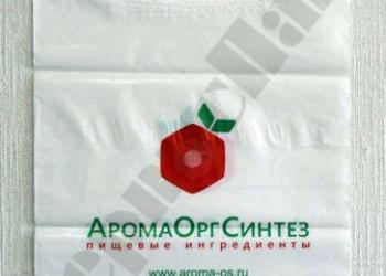 изготовление полиэтиленовых пакетов малым тиражом от 200 штук