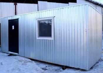 Бытовка строительная 6 м х 2,45 м за 77 тысяч рублей.