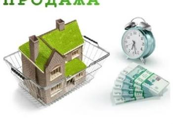 Помощь в продаже, покупке, аренде жилой и нежилой недвижимости!!!