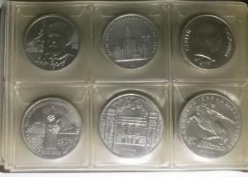 Продам юбилейные рубли СССР мешковые 4 шт