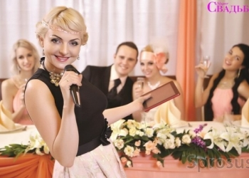 Свадьба под ключ.