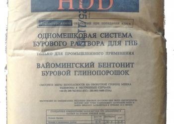 Бентонит MAX BORE HDD