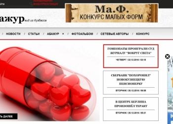 Полноценный сайт за 3 дня и 3500 рублей