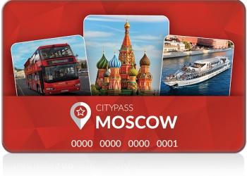 Где получить Russia CityPass в Москве