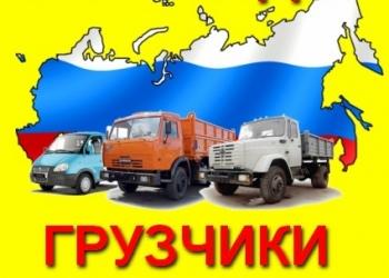 Вывоз строительного мусора в Омске
