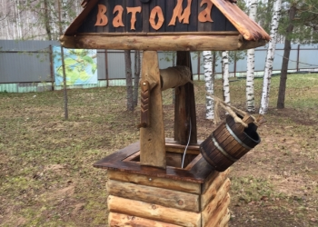 """Акция! """"Свадьба за 300 рублей """""""
