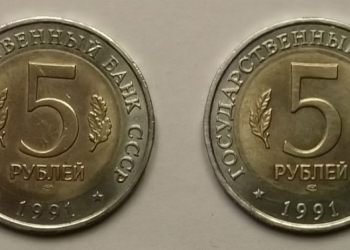 """Продам монеты из набора """"Красная книга СССР"""""""
