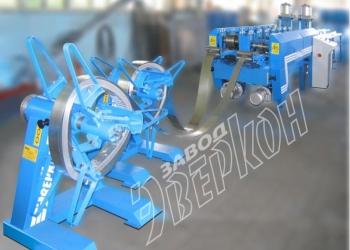 Профилегибочное оборудование и линии резки рулонной стали