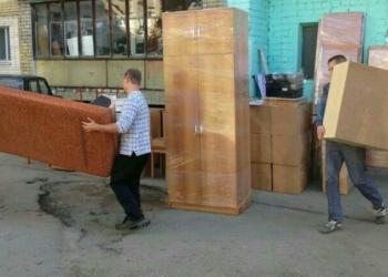 Услуги Грузчиков Квартирные Переезды Сборка мебели