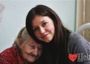 Услуги сиделок от Патронажного Центр (полный уход за пожилыми, больными людьми)
