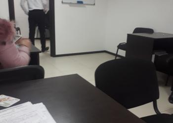 Работа офисная