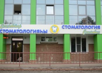 """Имплантация в клинике """"Стоматология Сеченовых"""""""