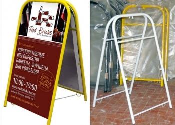 Штендер с печатью, самовывоз или доставка по Москве и области